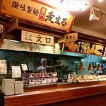 麦まる - [2018/05]麦まる 東京駅八重洲地下街店