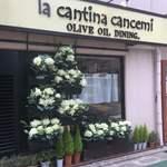 ラ・カンティーナ・カンチェーミ -