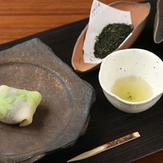 日本茶の単一品種を全国から集めました。