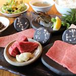 すみ屋 - 土日祝ランチ限定「特選3種盛合せ定食」