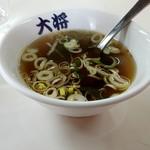 ラーメン大将 - チャーハンに付いてくるスープ