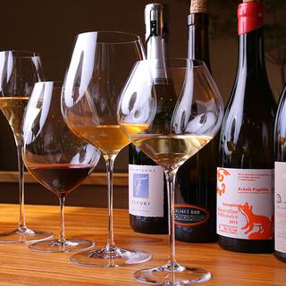 こだわりワインを300種以上