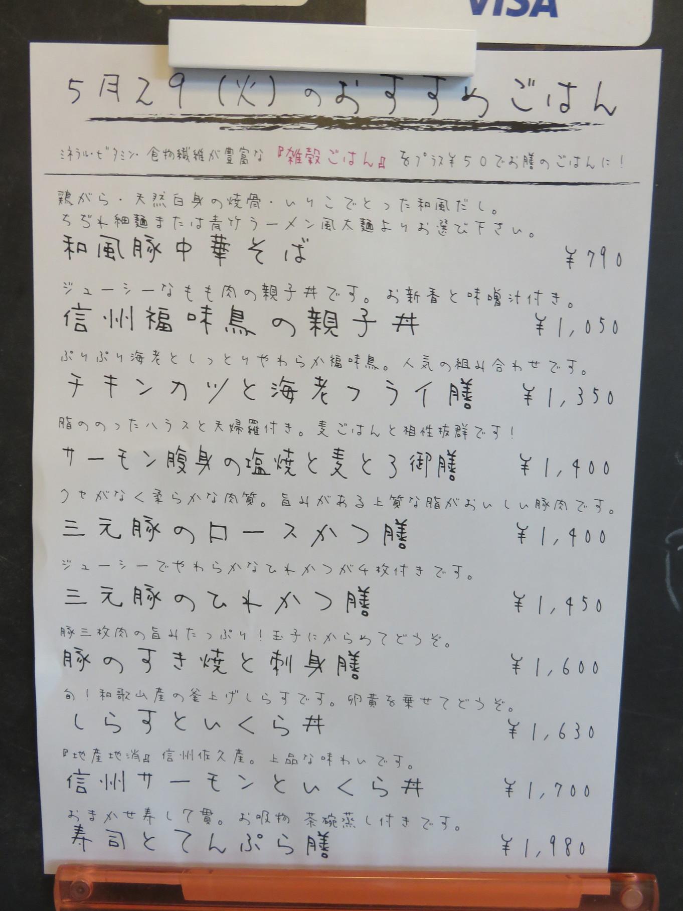 料亭 緒環 name=