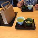 源氏総本店 - 抹茶のアイスです。