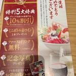 源氏総本店 - コンフォートカードを作ったら送って来ました。