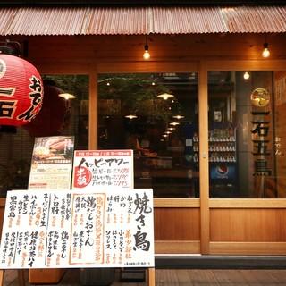 ハッピーアワーはドリンクがお得!!生ビールが195円(税抜)
