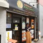 バインミー シンチャオ - お店の外観。
