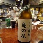 酉や 喜兵衛 - 福小町1合650円(外税)