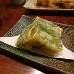 酉や 喜兵衛 - チーズの湯葉巻390円(外税)