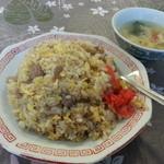 麒麟飯店 - 料理写真:牛肉炒飯 750円