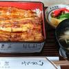 鰻 田島 - 料理写真: