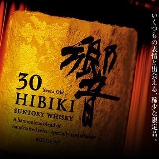日本が世界に誇るウイスキー「響」など多数の銘酒をご用意