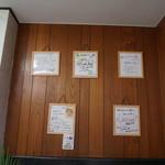 熱川バナナワニ園分園フルーツパーラー -