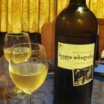 シベリア - グルジアのワイン