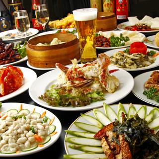 団体歓迎!料理170種食べ放題+2h飲み放題2,980円~