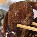 86692342 - 叉焼の端が醤油が染み込んで美味い!