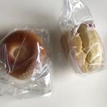 86692421 - 酒種パンの栗と、スコーン