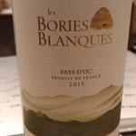 欣喜 - おすすめ白ワイン