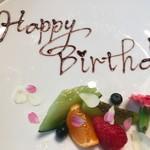 日本料理 e. - 誕生日のお祝いデザート