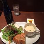 ボン・ソレイユ - サラダ、パン、スープ