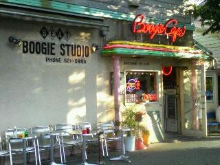 ブギーカフェ