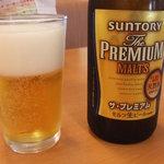 スシロー - 瓶ビール 550円