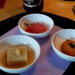 京都ぎをん 八咫 - 前菜
