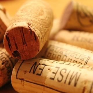 【日・月のディナー限定】30%OFFのワインリスト!
