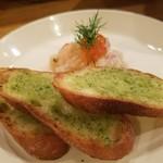 ル・コントワール・ド シャンパン食堂 - 鮮魚のタルタル