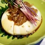 うまいもん屋 晴 - こだわり豆腐の中華クラゲのせ