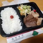 キズナ亭 - 料理写真:「ミックス焼肉定食 (並) (800円)」