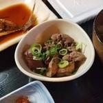 Hashitsu - 小鉢のモツ煮も嬉しい