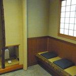 Echigoyawakasa -
