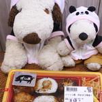 86711045 - 今日のお昼ご飯はイトーヨーカドー地下食品売り場にあるイベリコ豚のお総菜専門店『心斎橋イベリコ屋』で買ってきたお弁当なの。
