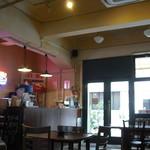 SlowCafe -