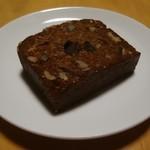 エイミーズ ベイクショップ - オリーブオイルチョコレートナッツグレイン