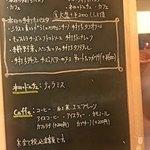 Osteria&bar Ristoro -