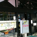 86715007 - 店構え