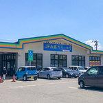 志摩の海鮮丼屋 - 糸島市志摩津和崎の「志摩の海鮮丼屋」さんは志摩の四季の中に。