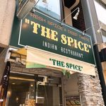 THE SPICE -