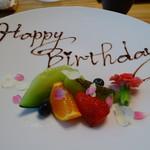 日本料理 e. - 誕生日のサプライズ
