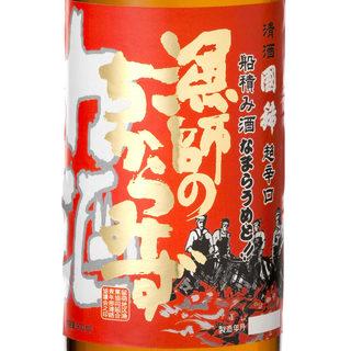 北海道産★地産地消★地酒のこだわり