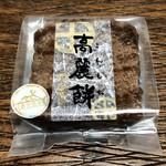 竜乃家 - 高麗餅