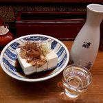 麺酒場 うめもと - 日本酒