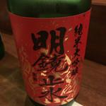 ながほり - 日本酒