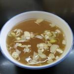 味好餃子 - スープ付きます