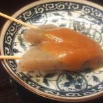 86733978 - 味噌田楽
