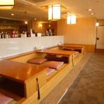妙義グリーンホテル&テラス - 2階レストラン「瑞穂の國」