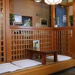 味田中 - 店内の様子2