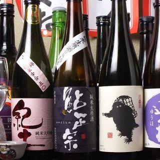 【店主厳選】日本各地の銘酒をご堪能いただけます。